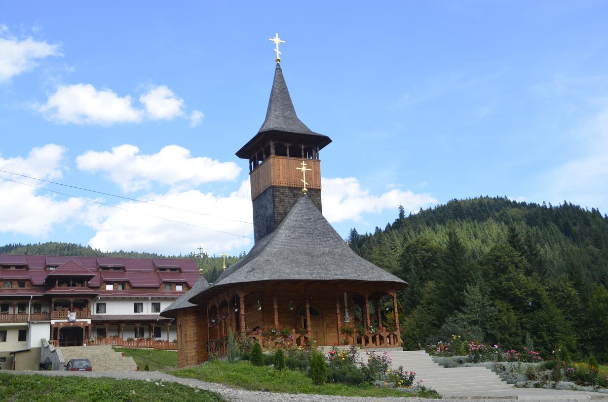 Fundația Justin Pârvu